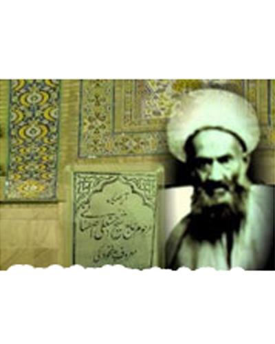 حسنعلی نخودکی اصفهانی مقدادی (آیت الله نخودکی)