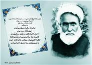 شیخ عباس قمی: از قم تا تهران پیاده می رفتم...