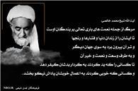 آیت الله شیخ محمد خالصی: مرگ از جمله نعمت های باری تعالی بر بندگان اوست...