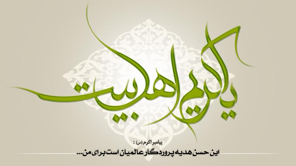 مختصر زندگينامه امام حسن مجتبي عليه السلام