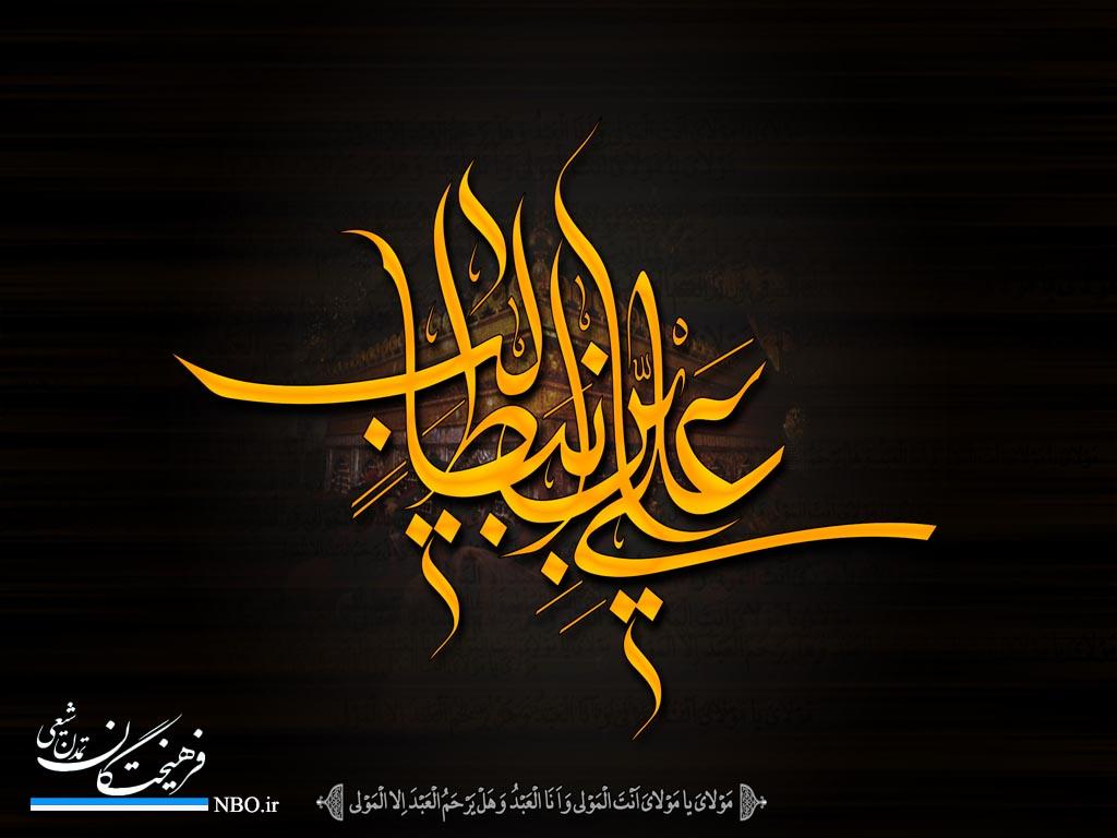 چگونه حضرت علی علیه السلام به شهادت رسید؟